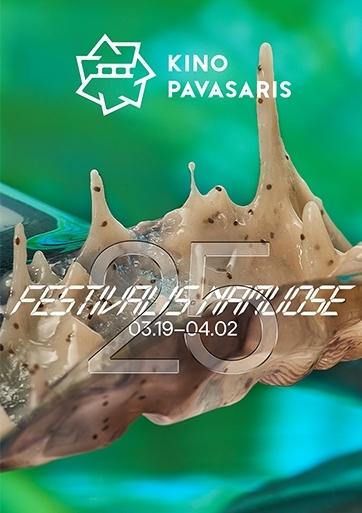 KINO PAVASARIS 2020