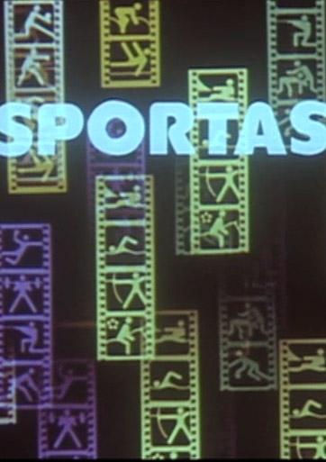 Sportas, filmas, festivalis