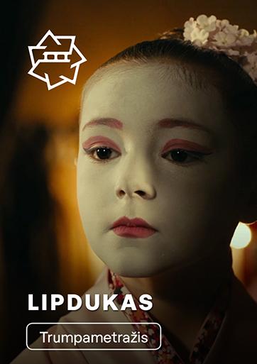 Lipdukas / Sticker