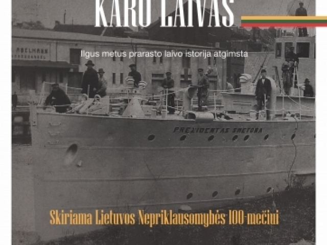 Prezidentinis karo laivas (Presidential Warship)